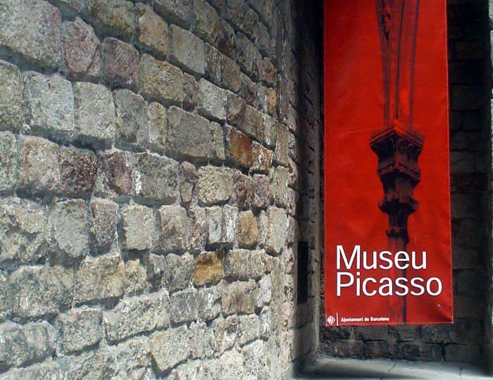 В музее Пикассо