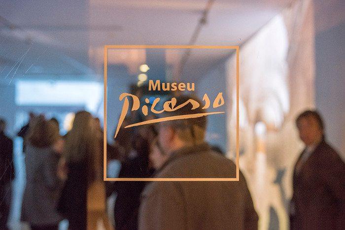 Вход в музей Пикассо