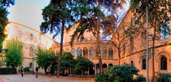 Историческое здание UB